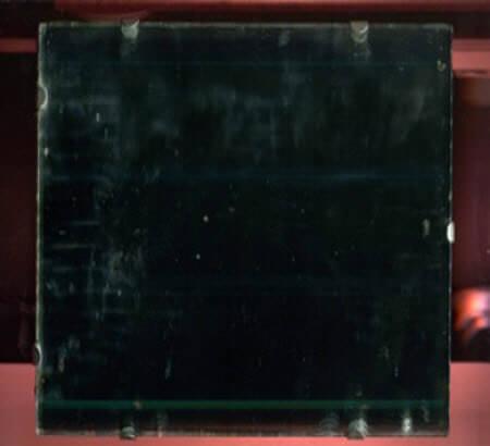 отсканированное зеркало