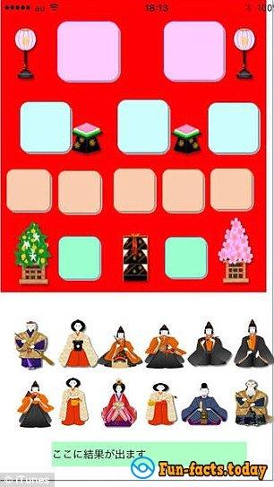 игра для iphone