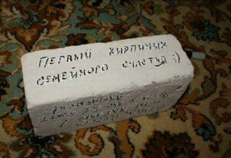 камень в подарок