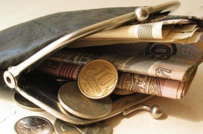 подготовка к пенсии