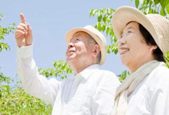 долгожители в японии