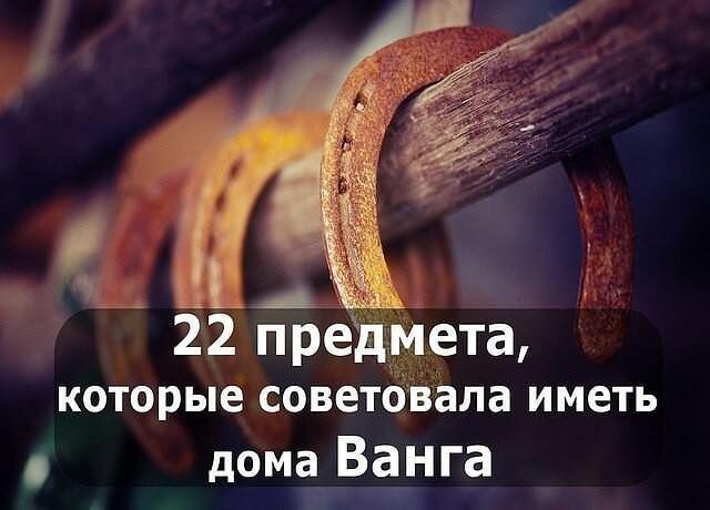 22 предмета