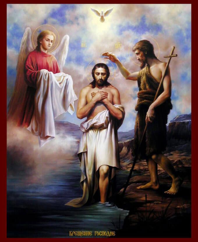крещение иисуса христа